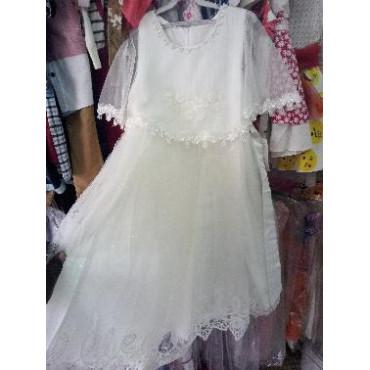 Robe de communion avec...